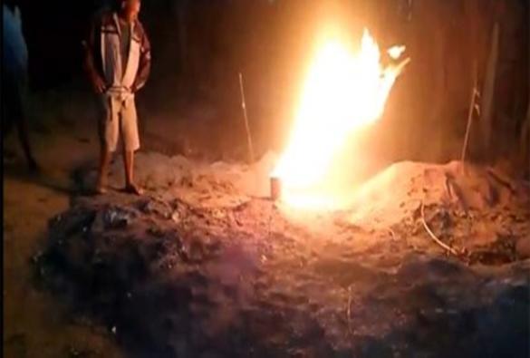 Chapada Diamantina: ANP deve analisar possíveis reservas de gás em Utinga nos próximos dias