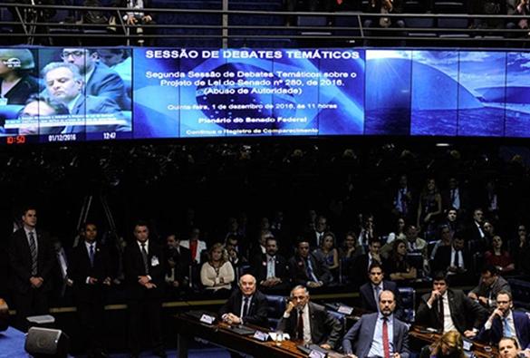 Doze PEC's podem ser votadas em Plenário do Senado Federal
