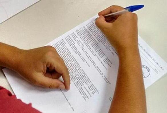 Aberta  inscrições do processo seletivo para porteiro para escolas na Bahia; há vagas para Livramento