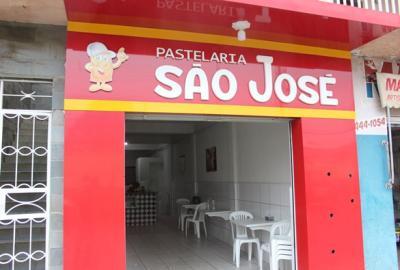 """Promoção do dia dos pais rádio 88 fm: """"Meu pai é …"""""""